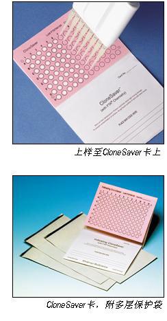 Whatman CloneSaver 克隆存储卡, WB120028, WB120052, WB100024, WB100034