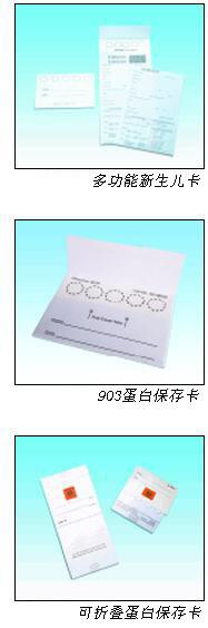 Whatman 903样本收集纸, 10534612, 10537279, 10534320, 10538069
